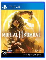 Диск Mortal Kombat 11 [PS4]