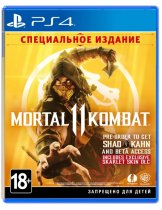 Mortal Kombat 11 Special Edition [PS4]