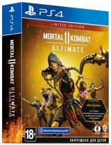 Диск Mortal Kombat 11 Ultimate - Limited Edition [PS4]