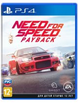 Купить Need for Speed Payback [PS4]