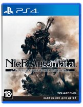 Купить Nier Automata Game of the YoRHa Edition [PS4]