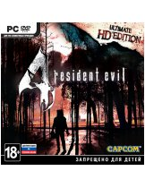 Resident Evil 4: Ultimate HD Edition [PC] (только ключ)