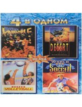 Диск Игра 16bit Сборник (4в1) Bare Knuckle, Desert Strike, Super Volleyball, World Cup Soccer