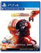 Диск Star Wars: Squadrons [PS4]
