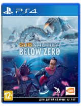 Диск Subnautica: Below Zero [PS4]