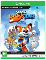 Купить Super Lucky's Tale [Xbox One]