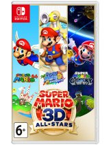 Диск Super Mario 3D All-Stars [Switch]