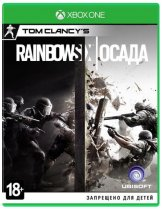 Диск Tom Clancy's Rainbow Six: Siege (Осада) [Xbox One]