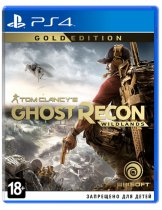 Купить Tom Clancy's Ghost Recon Wildlands - Gold Edition [PS4]
