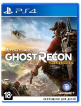 Купить Tom Clancy's Ghost Recon Wildlands [PS4]