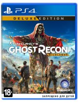 Купить Tom Clancy's Ghost Recon Wildlands - Deluxe Edition [PS4]