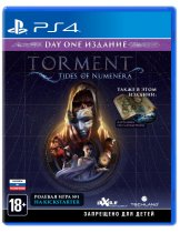 Torment: Tides of Numenera [PS4]