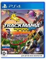 Купить Trackmania Turbo [PS4/PSVR]