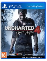 Купить Uncharted 4: Путь вора (A Thief's End) [PS4]