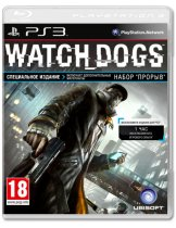 Диск Watch Dogs (Б/У) [PS3]