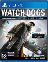 Купить Watch Dogs (Б/У) [PS4]
