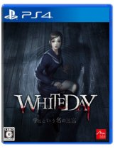 Купить White Day: A Labyrinth Named School (Б/У) (JP) [PS4]