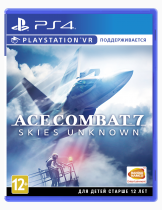 Купить Ace Combat 7: Skies Unknown [PS4, PSVR]