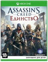 Купить Assassin's Creed: Единство (Unity) [Xbox One]