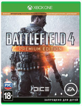 Купить Battlefield 4 Premium Edition [Xbox One]