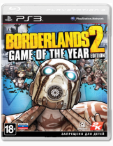 Купить Borderlands 2: Game Of The Year [PS3]