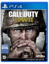 Купить Call of Duty: WWII [PS4]