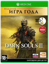 Купить Dark Souls 3 - The Fire Fades Edition (Game of the Year Edition) [Xbox One]
