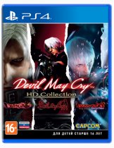 Купить Devil May Cry HD Collection [PS4]