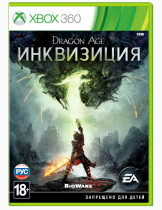 Купить Dragon Age: Inquisition (Инквизиция) [X360]