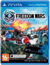 Купить Freedom Wars [PS Vita]