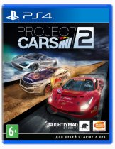 Купить Project CARS 2 [PS4]