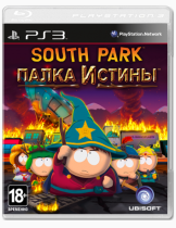 Купить South Park: Палка Истины (The Stick of Truth) [PS3]