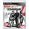 Metal Gear Solid 4: Guns of the Patriots (Б/У)  (обложка 1) [PS3]