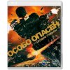 Особо опасен: Орудие судьбы (Wanted: Weapons of Fate) (Б/У) [PS3]
