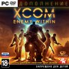XCOM: Enemy Within  [PC]