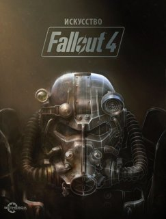 Диск Артбук Art of Fallout 4