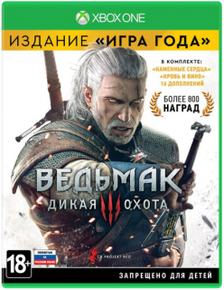 Диск Ведьмак 3: Дикая Охота (Witcher 3: Wild Hunt) G.O.T.Y. [Xbox One]