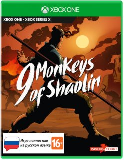 Диск 9 Monkeys of Shaolin [Xbox One]