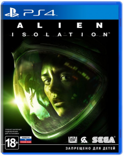 Диск Alien: Isolation [PS4]