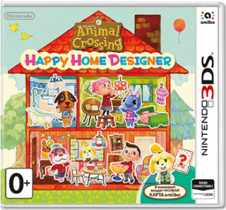 Диск Animal Crossing: Happy Home Designer [3DS]