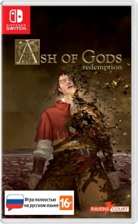 Диск Ash of Gods: Redemption [NSwitch]