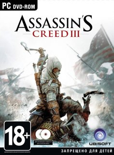 Диск Assassin's Creed III (3) Special Edition [PC]