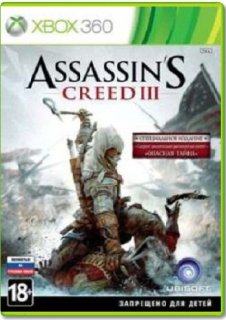 Диск Assassin's Creed III (3) [X360]