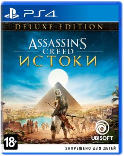 Диск Assassin's Creed Истоки - Deluxe Edition [PS4]