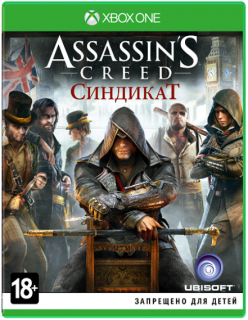 Диск Assassin's Creed Синдикат (Б/У) [Xbox One]