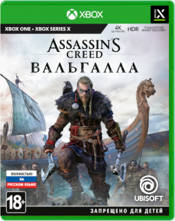 Диск Assassin's Creed Вальгалла (Б/У) [Xbox One / Series X|S]