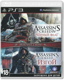 Диск Assassin's Creed: Изгой + Assassin's Creed IV: Black Flag (Б/У) [PS3]