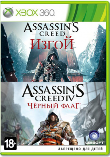 Диск Assassin's Creed: Изгой + Assassin's Creed IV: Black Flag [X360]