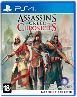 Диск Assassin's Creed Chronicles: Трилогия [PS4]