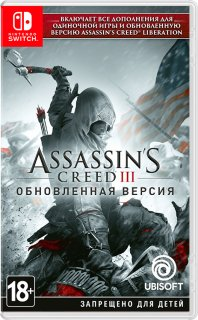 Диск Assassin's Creed III Remastered [NSwitch]